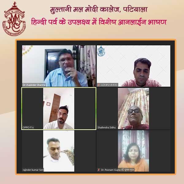 Hindi-Diwas-Main-Image