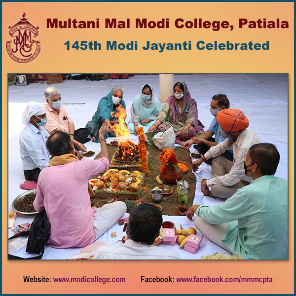 Modi Jayanti 2020 - Web Image