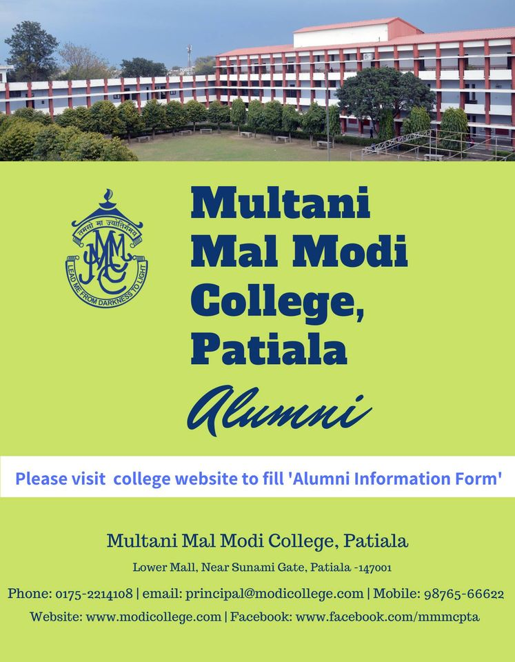 Alumnus Forms Filled