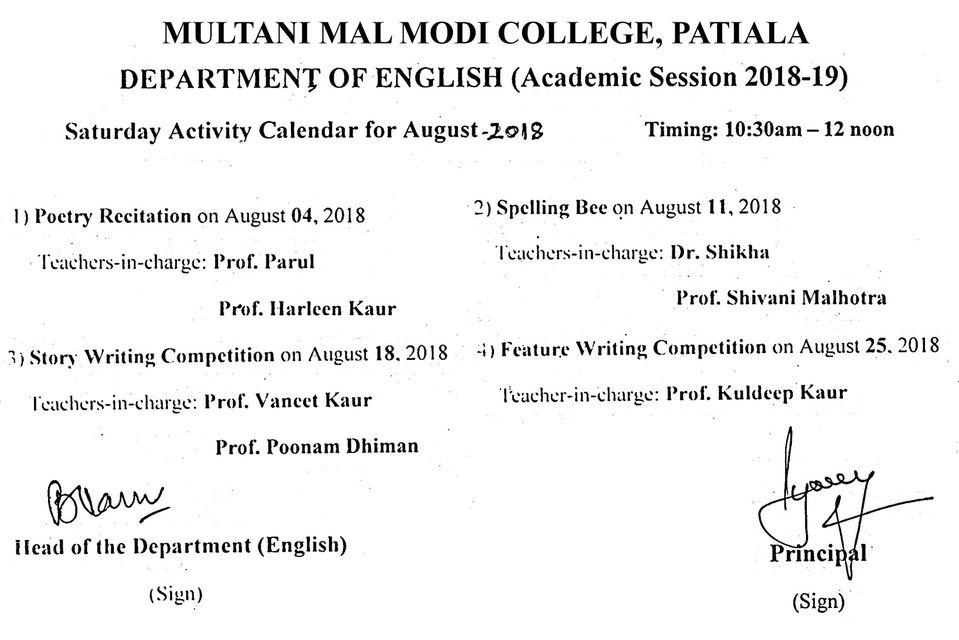 Aug Activity Calender 2018