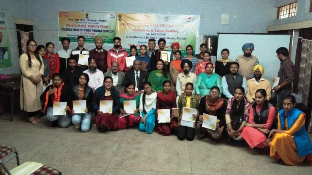 District Level Contest