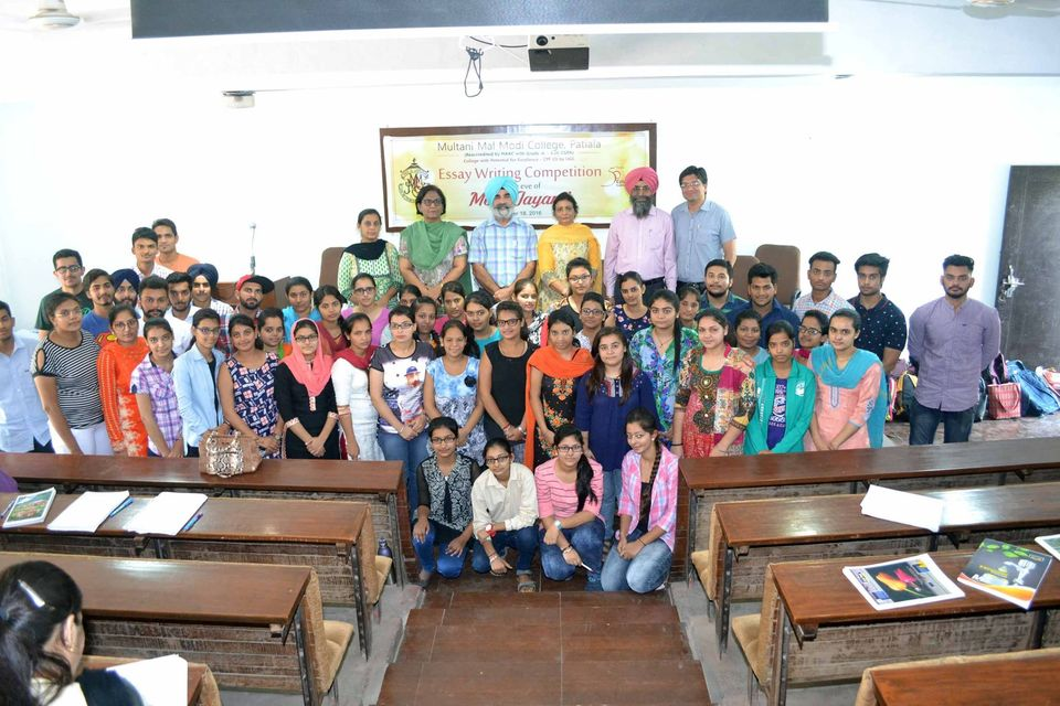 Essay Writing Competition 2016