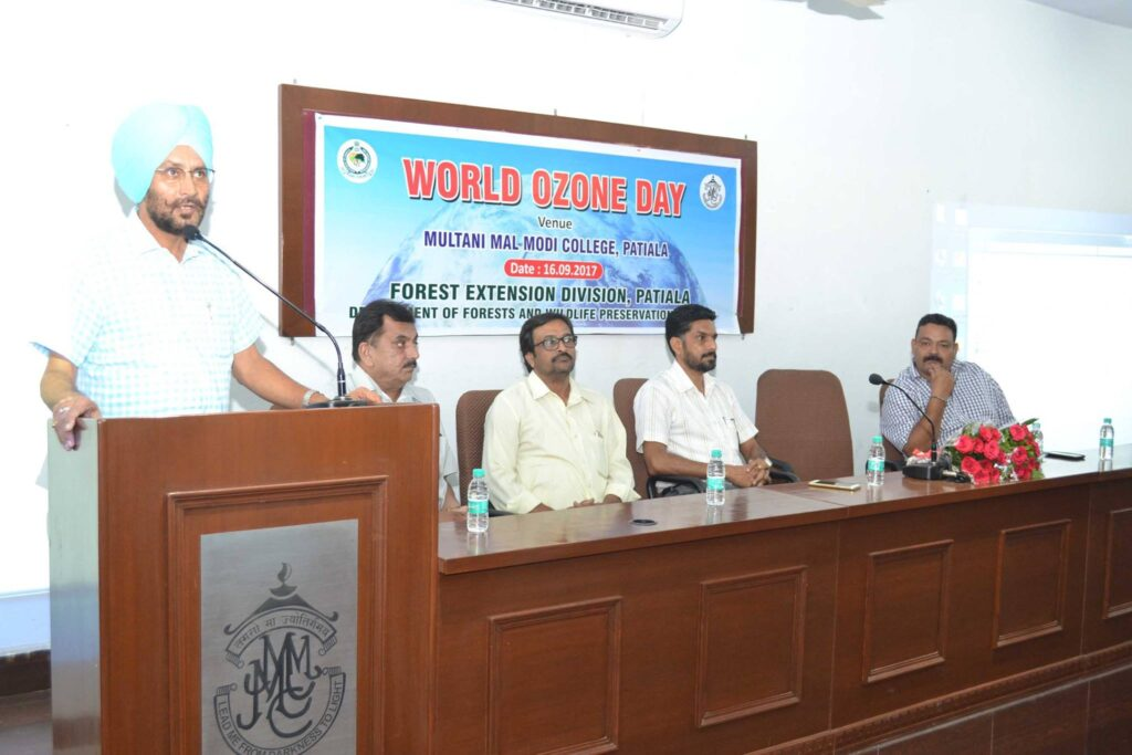 Lecture on Preservation of Ozone Layer 2017