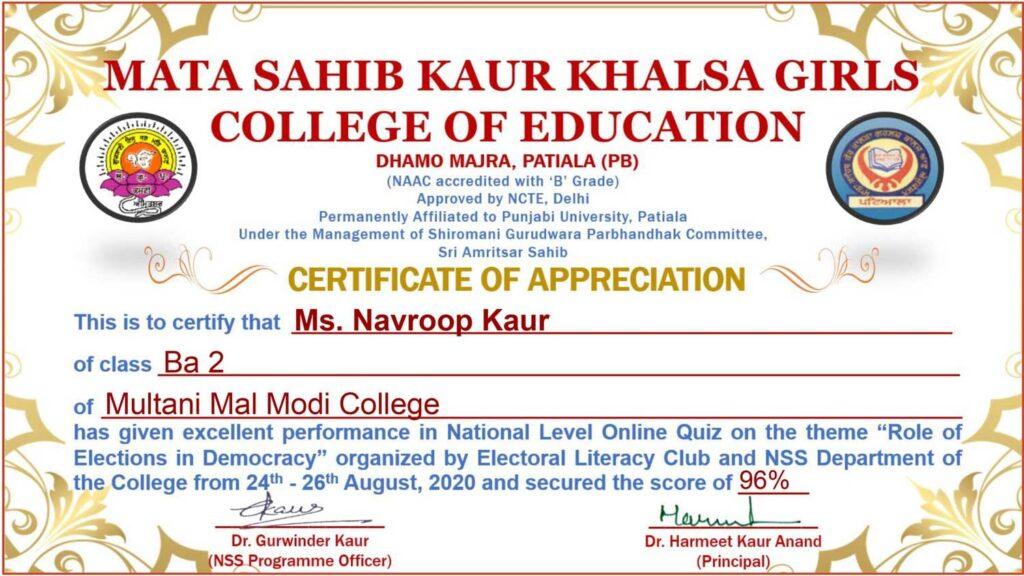 National Level Online Quiz Achievements