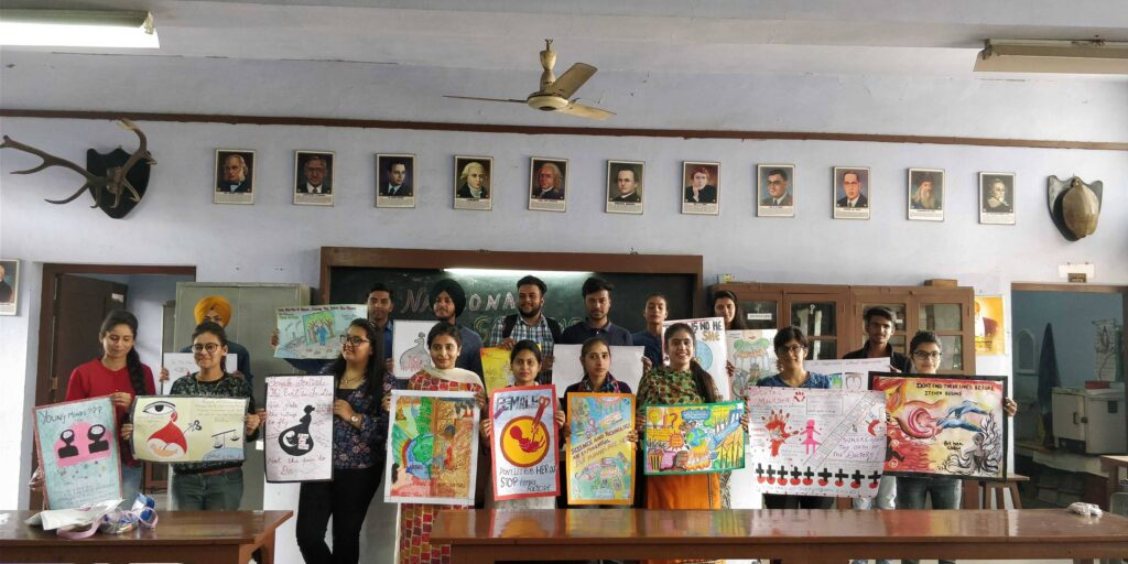 National Science Day Celebrated 2018