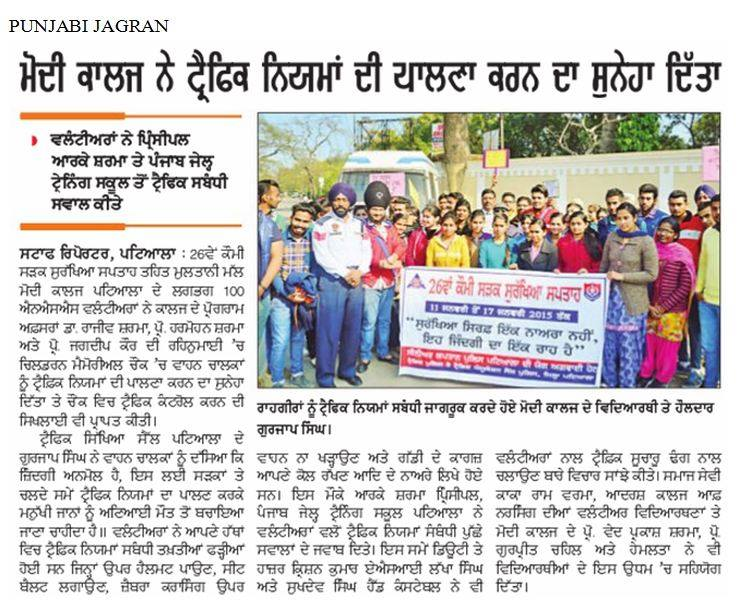 Press Coverage of Traffic Awareness Campaign1