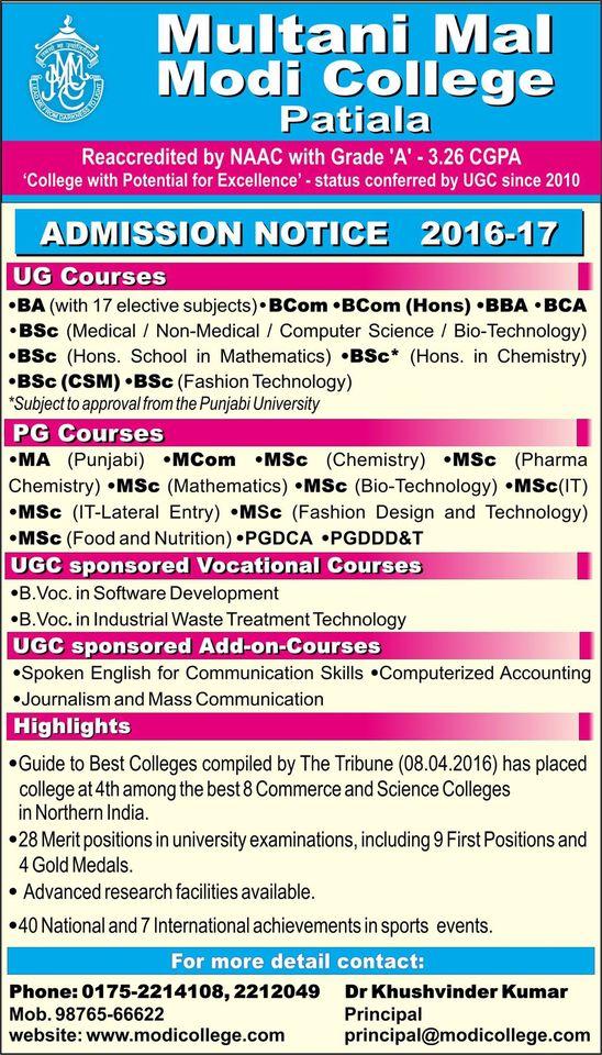 admission notice 2016-17