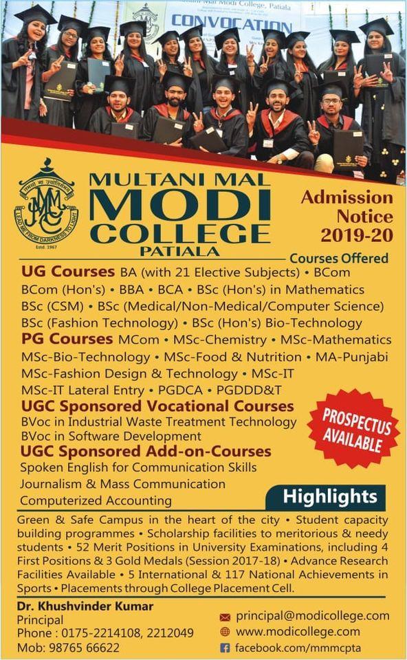 admission notice 2019-20