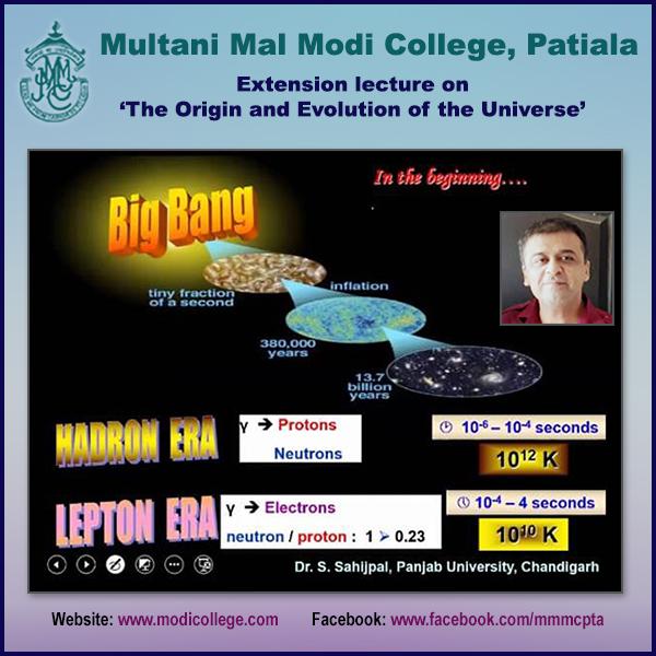 Evolution of Universe WebImage